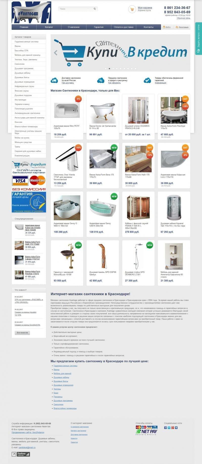 Онлайн раскрутка и продвижение сайта в интернет раскрутка сайтов rambler бесплатно