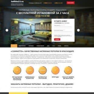 Эффективное продвижение сайта в интернет ру дизайн xrumer service spam